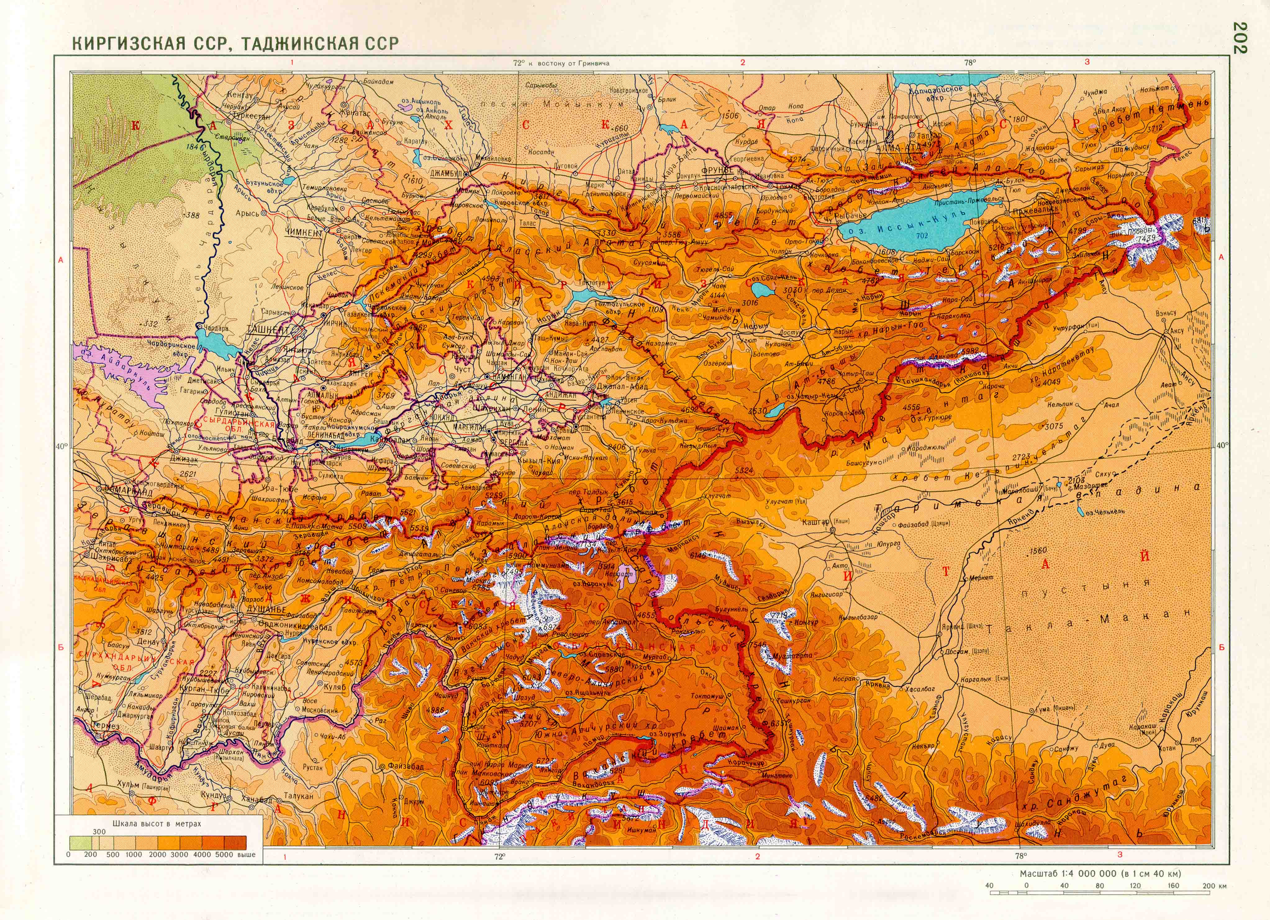 Таджико афганская граница карта 11 фотография